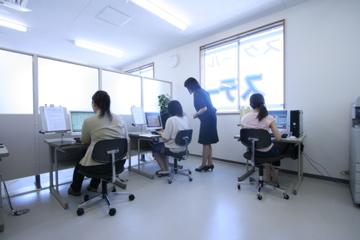パソコン教室 OAステーション 湯沢校