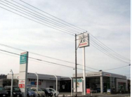 Honda Cars 秋田中央 中野店